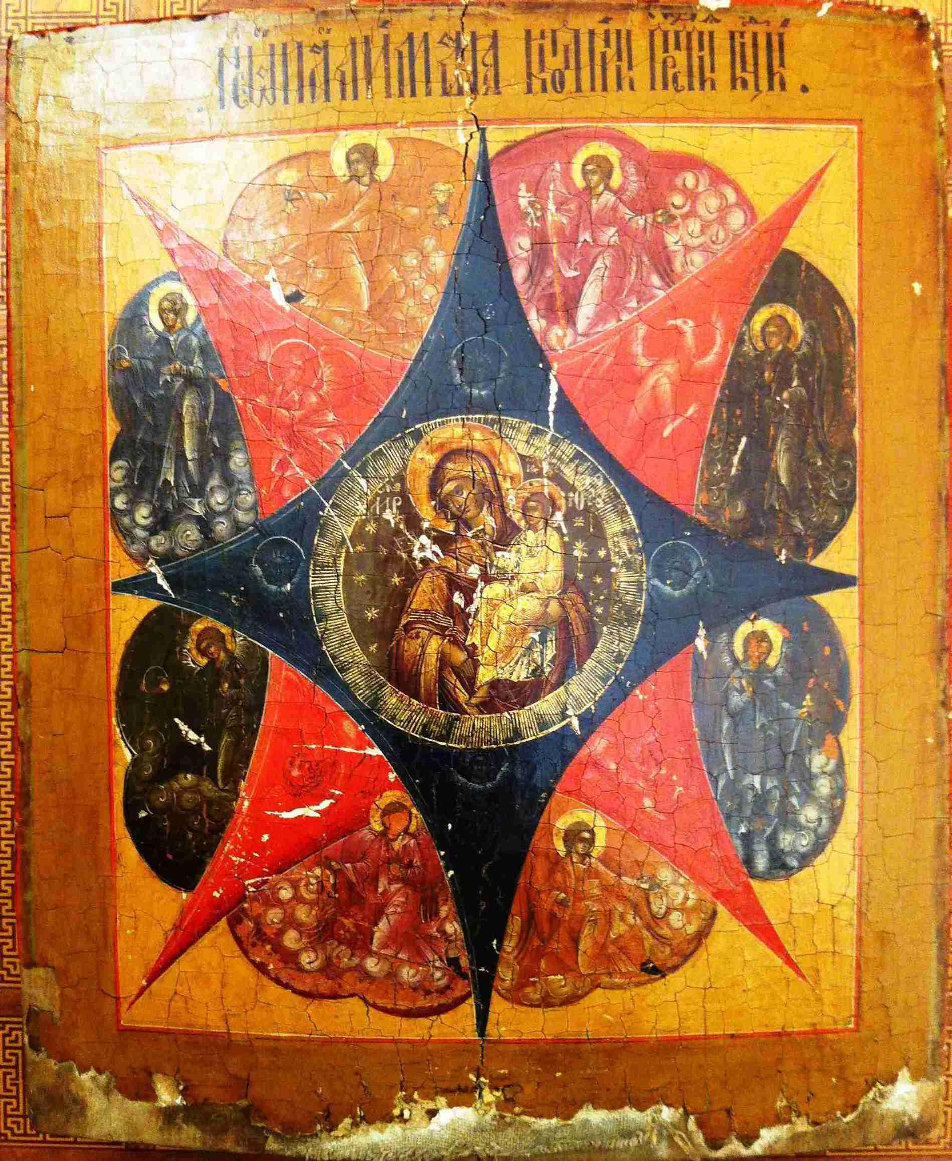 Икона Неопалимая Купина: antikvar-nn.com/view.php?id=33&page=5