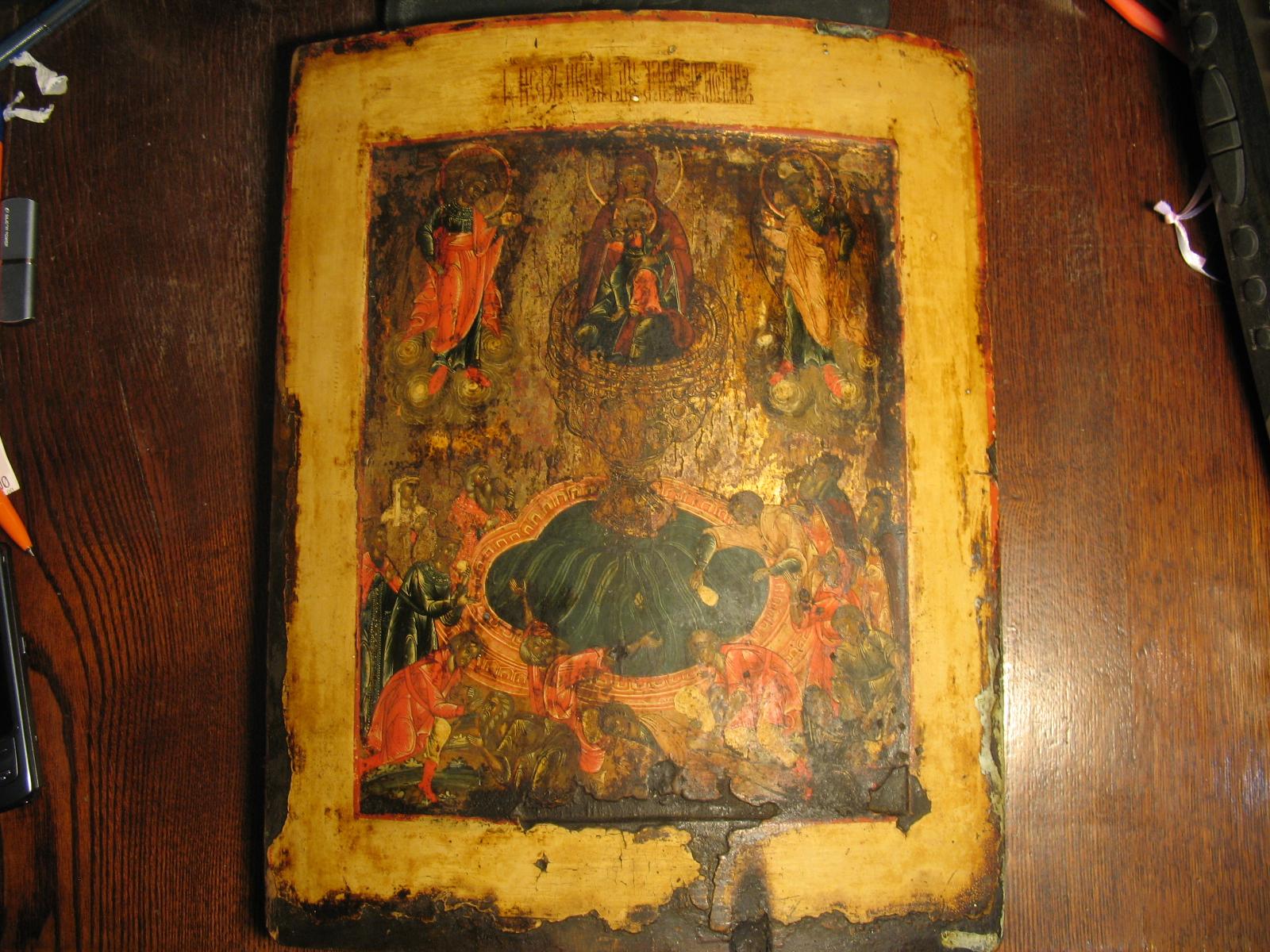 самые древние иконы мира фото ноутбуки хорошим